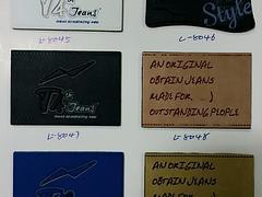 泉州专业的印花版商标丝印凹凸_印花版商标定做
