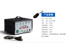 石家庄特高压捕鼠器 电子遥控捕鼠器  百控特高压电子遥控捕鼠器
