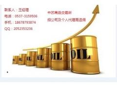 沥青黄金白银现货平台招公司代理个人代理