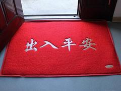 鹏程地毯价格合理的出入平安地垫——涪陵出入平安地垫
