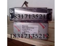 上海力士樂滑塊/德國高端制造商/R162271420/支持貨到付款