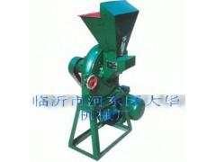FFC系列不銹鋼粉碎機最小型號