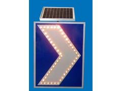 供应弯道太阳能线性诱导标志、led线性导向标志价格
