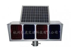 供應太陽能爆閃燈、太陽能警示燈、