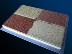 保溫裝飾一體復合板最低價格選中安