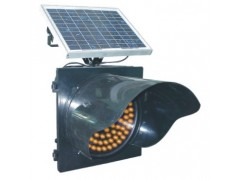 供应太阳能黄闪灯、太阳能警示灯、交通警示灯生产厂家