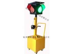 新疆太陽能移動信號燈批發