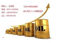 做现货哪个平台好,江苏中苏省金融办批准正规平台做现货的好选择