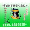 220V小型不锈钢工业吸尘器-腾奥TA-230