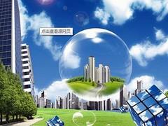 磐胜可靠的空气净化服务推荐 太阳能光伏发电系统