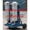 多级液压油滤油机
