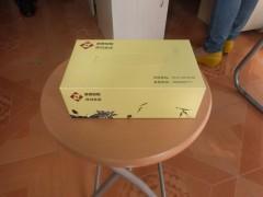 {烟台万睿}盒抽纸定做 质优价廉 烟台专业广告盒抽厂家