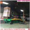 长安镇移动式卸货台 集装箱装卸货使用