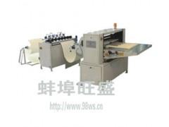 WSPZ全自动往复式分切、折纸机