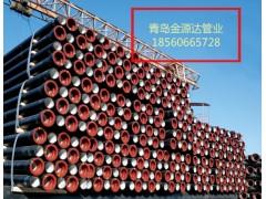 青島K9球墨鑄鐵管單價銷售