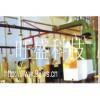 WSPT自动大型喷涂线固化生产线
