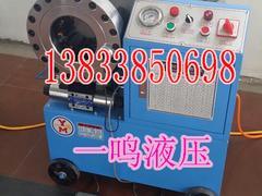钢管缩管机报价 【推荐】一鸣液压制造厂供应钢管缩管机