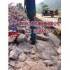 新疆地区大连供应矿山不产生震动开山爆破的机械