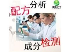 硝酸鹽肥料成分分析配方還原商機助手