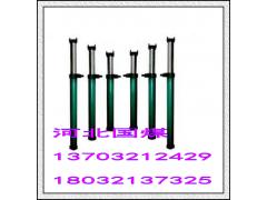 單體液壓支柱