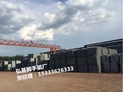 沧州地区优质施工爬梯|密云施工爬梯