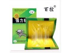 强力粘鼠板 百控强力粘鼠板厂家 百控蟑螂药 粘鼠板供应商