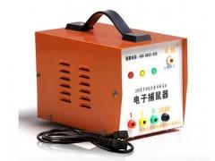 高压捕鼠器 百控捕鼠器厂家 石家庄捕鼠器价格