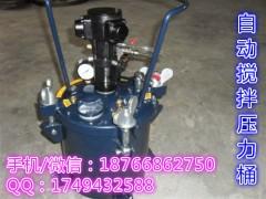 濟寧防爆防火安全性氣動攪拌型壓力桶 不銹鋼自動攪拌壓力桶