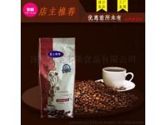 藍山咖啡豆 進口生豆新鮮烘焙可現磨咖啡粉 454g 圣朵斯