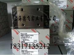 力士樂滑塊總代理/R165331420/德國高端技術 備貨充足  價格合理