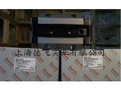 力士樂滑塊代理商/INA滑塊/R162442420/高端設備配件專營店