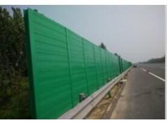 供应玻璃钢声屏障屏障|河北玻璃钢声屏障专业供应