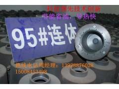 廣東環保油爐芯報價 生物油第四代爐頭燃燒高效