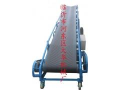 皮帶輸送機礦業物料輸送*設備