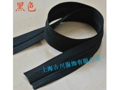 广州正品YKK拉链价格 YKK5#尼龙码带拉链价格