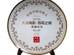 客户会议礼品送礼品纪念瓷盘组图
