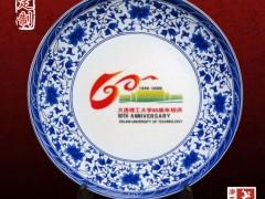 周年纪念品瓷盘订制 瓷器厂家订制