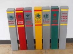 智凯零售价格=批发价格★浙江供应优质玻璃钢标志桩厂家