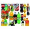 优惠的百事可乐光华经销部供应——新型百事可乐