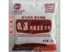 低溫烘焙熟小米五谷雜糧現磨豆漿原料批發