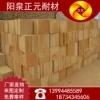 【厂家直销】山西阳泉优质标准粘土砖、各种耐火材料支持定制