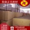 【厂家直销】山西阳泉优质轻质高温耐火材料,标准粘土砖耐火砖厂