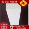 山西阳泉正元厂家供应优质耐火砖,三级G-6高铝砖,耐火材料