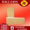 山西阳泉厂家供应优质粘土砖,G2直形粘土砖,耐火砖