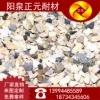 山西阳泉厂家供应高铝骨料、铝矾土耐火50骨料