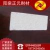 山西阳泉正元厂家供应优质耐火砖,一级G-6高铝砖,耐火材料