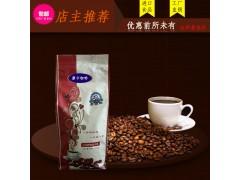 摩卡咖啡豆 進口生豆新鮮烘焙可現磨粉 454g 圣朵斯