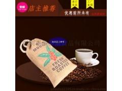 極品藍山咖啡豆 進口生豆香醇回甘可現磨粉454g 圣朵斯