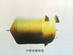 信譽好的常壓容器供應商_新蘭,隴南化工設備