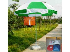 昆明廣告太陽傘|太陽傘訂做該如何選遮陽太陽傘